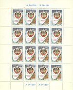 Stamp Soviet Union 1981 5249Klb.jpg