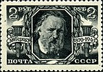 Stamp of USSR 1005.jpg