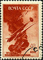 Stamp of USSR 1031g.jpg