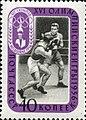 Stamp of USSR 2028.jpg