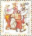 Stamp of Ukraine s631.jpg