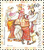 Stamp of Ukraine s631.jpg