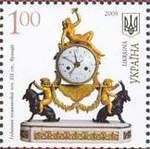 Stamp of Ukraine s912.jpg