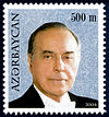 Stamps of Azerbaijan, 2004-677.jpg