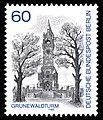 Stamps of Germany (Berlin) 1980, MiNr 636.jpg
