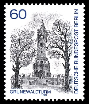 Stamps of Germany (Berlin) 1980, MiNr 636.jpg