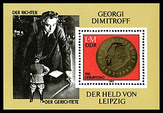 Reichstag fire - Dimitrov on an East German stamp