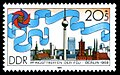 Stamps of Germany (DDR) 1989, MiNr 3249.jpg