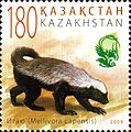 Stamps of Kazakhstan, 2009-23.jpg