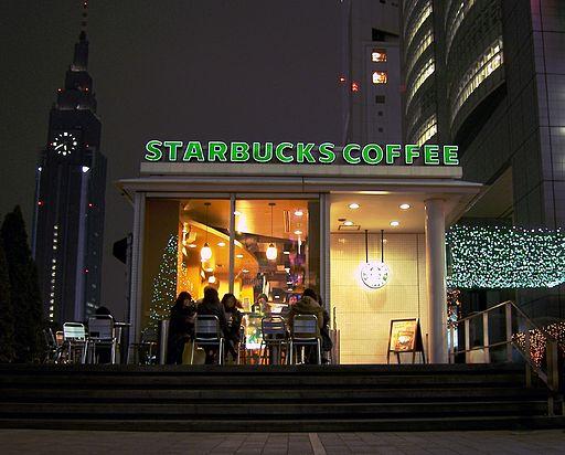 Starbucks Shinjuku