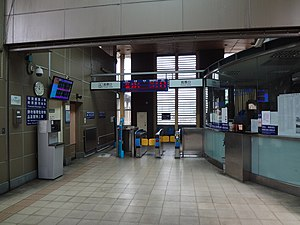 Baifu Station - Station hall of Baifu Station