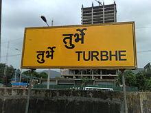 Turbhe railway station - Wikipedia