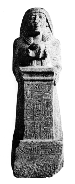 Paser (vizier) - Statue of Paser (CG 42156)