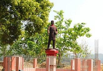 Bhanubhakta Acharya - Image: Statue of Bhanubhakta Acharya at Chundi Ramgha 01