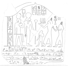 "Stela of the ""Chief of the Libu"" Niumateped, likely issued in regnal year 8 of Shoshenq IV[1]"