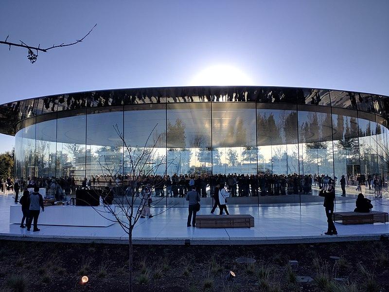 File:Steve Jobs Theater - external.jpg
