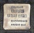 Stolperstein Kaufhaus Nathan Israel.jpg