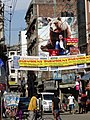 Street Scene - Wari District - Dhaka - Bangladesh (12831698774).jpg