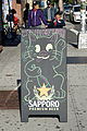 Street art in Brooklyn 17.JPG
