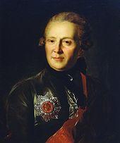 Портрет работы Фёдора Рокотова (1777)