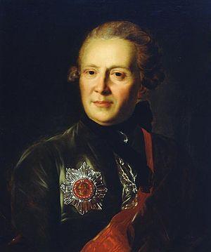 Alexander Sumarokov cover