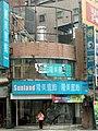 Sunland Curtain Xizhi Store 20191214.jpg
