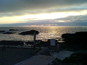 Rumoi Subprefecture - Sunset from Cape Ōgon, Rumoi City
