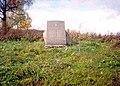Sunuplava memorial 1.jpg