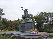 Suvorov Monument in Izmail.jpg