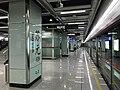 Suyuan Station Platform 2 2017 09.jpg