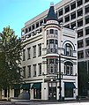 Sweeney, Coombs & Fredricks Building, Houston.jpg