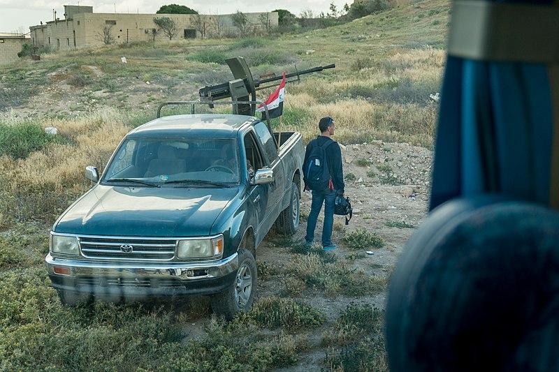 File:Syria - panoramio (2).jpg