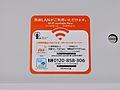 TOBURAILWAY SERIES60000 Wi-FiSERVICE STICKER.jpg