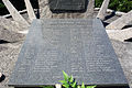 Tablica na pomniku 68 Pułku Piechoty we Wrześni.jpg