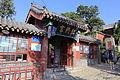 Tai Shan 2015.08.12 07-32-24.jpg
