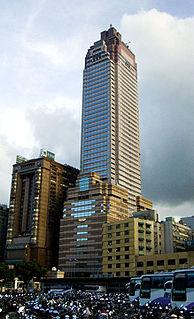 Shin Kong Life Tower skyscraper