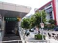 Taipei Arena Station Exit1 & Taipei Gymnasium 20190813.jpg