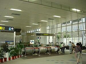 Taipei Nangang Exhibition Center Station - Inside the Taipei Nangang Exhibition Center Station (elevated level).