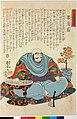 Taira Kiyomori 平清盛 (BM 2008,3037.15306).jpg