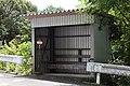 Taketoguchi Bus Stop-01.jpg