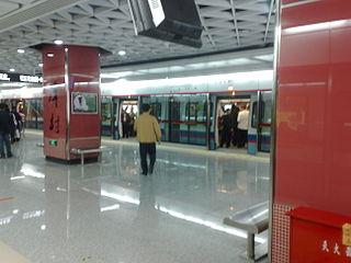 Tancun station Guangzhou Metro station