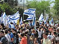 Tel Aviv university students support Israel against Gaza Flotilla.jpg