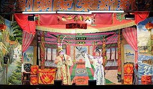 Music of Singapore - Performance of a Teochew opera in Pulau Ubin, Singapore