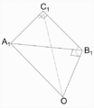 Tetrahedron for proofs.png