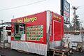 Thai Mango.jpg