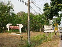 Thailand-narrowest251.JPG