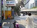Thanon Phaya Thai, Ratchathewi, Bangkok 10400, Thailand - panoramio (24).jpg