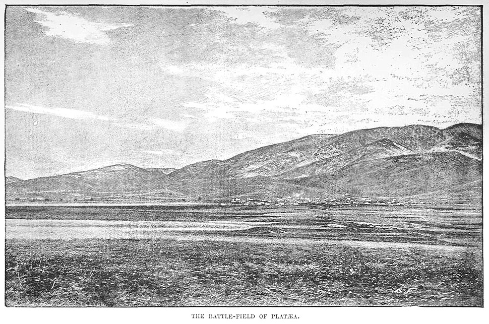 The Battlefield of Plataea