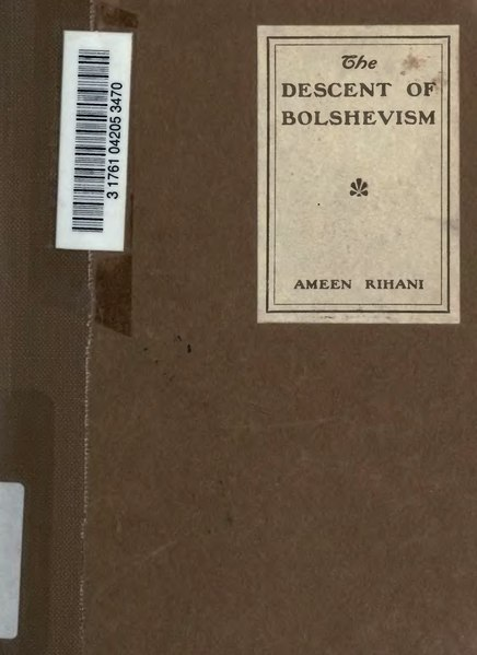 File:The Descent of Bolshevism.djvu