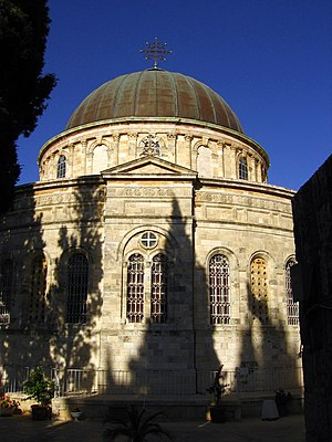 The Ethiopian Church, Jerusalem